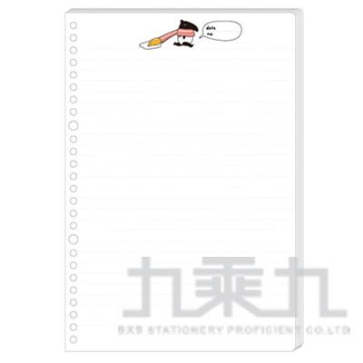 三麗鷗26孔活頁紙-B5 VPIC-C263