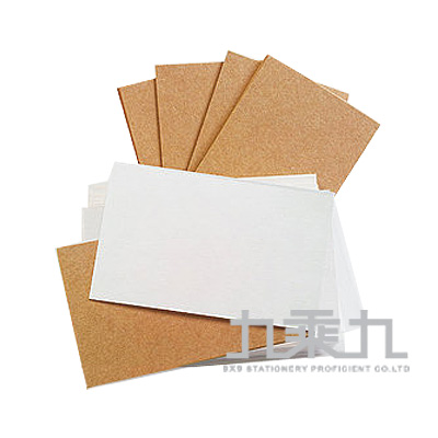 白面牛皮名片紙 4084