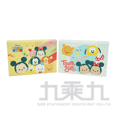 迪士尼(Tsum Tsum)彩色名片盒(3) TTNC65-3