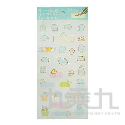 小夥伴貼紙-恐龍 SGSA0105
