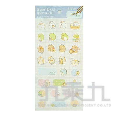 小夥伴貼紙-溫泉 SGSA0107
