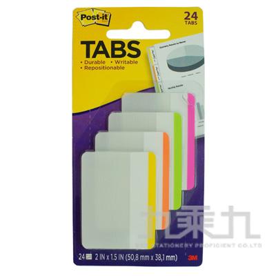 3M利貼可再貼超厚材質標籤(黃桔綠粉紅) 686F-1BB