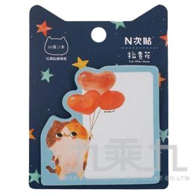 95#拉查花-3X3造型便條紙-愛的氣球 62123