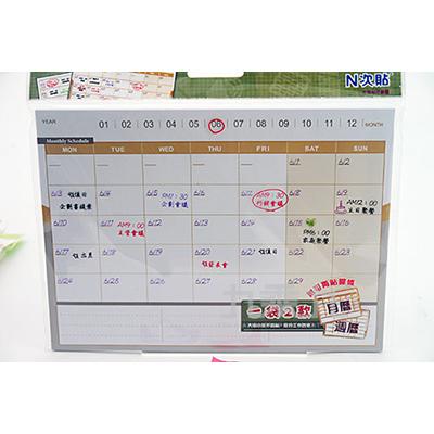 行事曆可再貼便條紙 61625