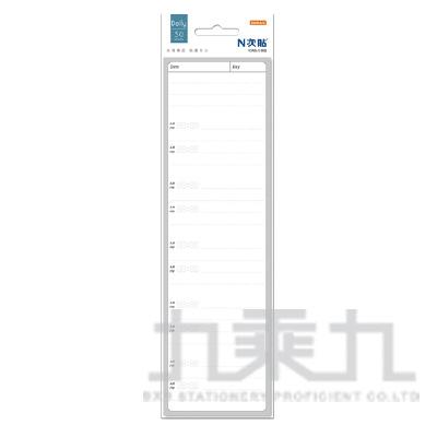 N次貼可再貼行事曆便條紙(日計畫)3x10 61627