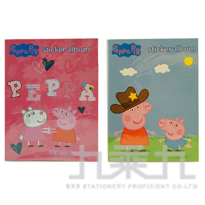 粉紅豬小妹16K貼紙收集冊(2) PGTC70-2