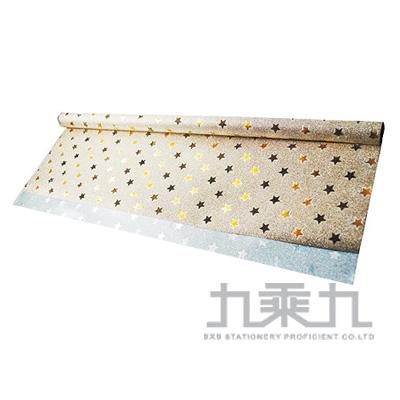 滿天星包裝紙(香檳金) 0711-1