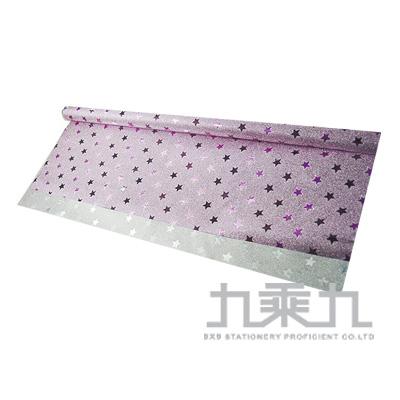 滿天星包裝紙(玫瑰粉) 0711-2