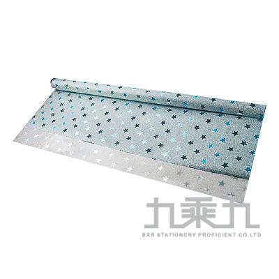滿天星包裝紙(孔雀藍) 0711-3