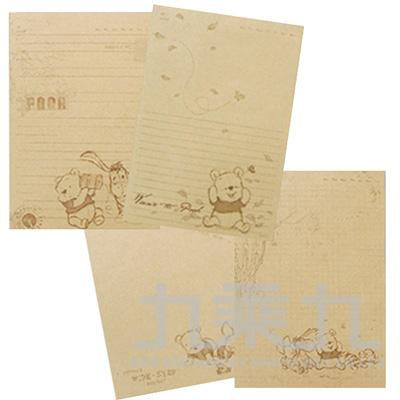 迪士尼定頁筆記 SPNA-02514
