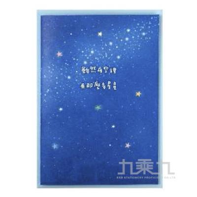 慶生祝福卡9794119