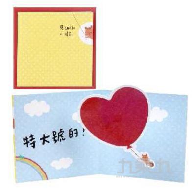 甜蜜小卡9794610