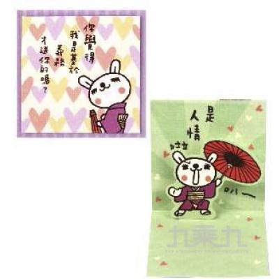 甜蜜小卡9794619