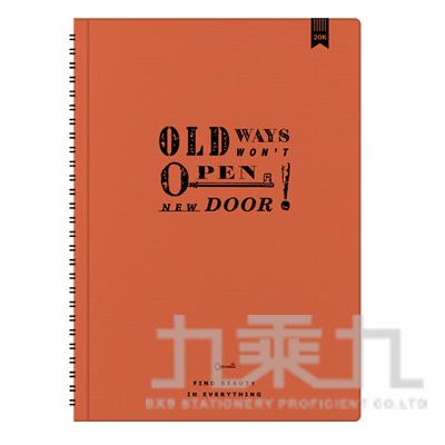 20K皮革線圈筆記-橘 TRL1820-01