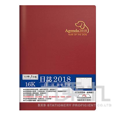 2018年16K日誌-紅 YD1816-3
