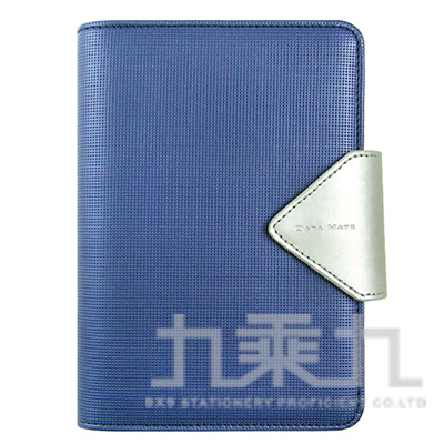 42K6孔活頁本科技時尚PU合成皮(寶藍色) DM-710K