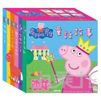 97#粉紅豬小妹童話故事隨身小書本 PG022B