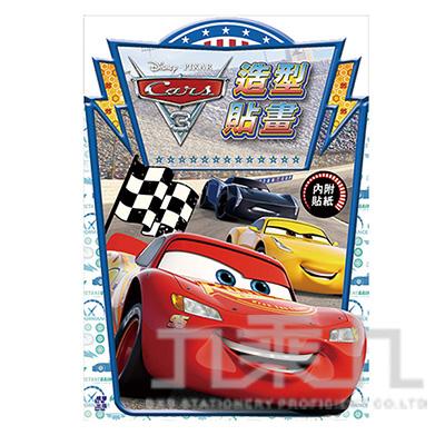Cars3造型貼畫 DS007J