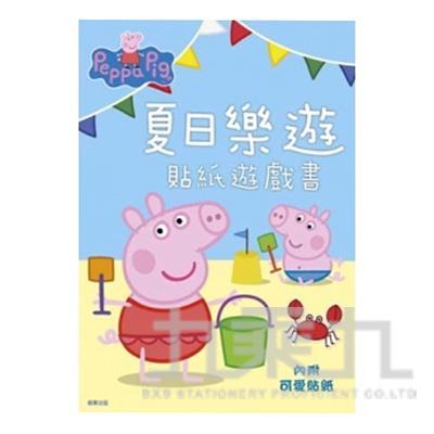 粉紅豬小妹夏日樂遊貼紙遊戲書 PG005B