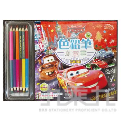 Cars色鉛筆創意畫 DS006B