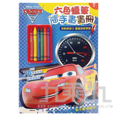 Cars2隨手畫畫冊 RCB03