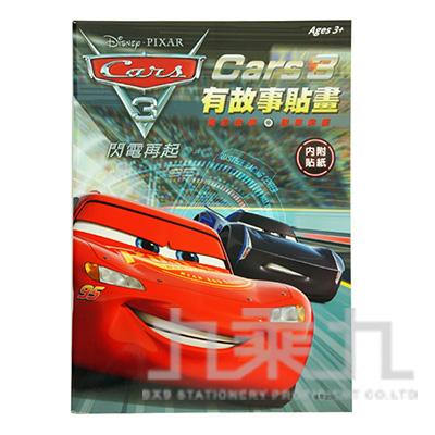 Cars3有故事貼畫 RCA40A