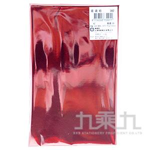 玻璃紙(大紅) 362
