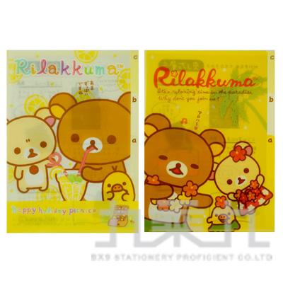 拉拉熊A5三層L夾(綜合版) RKS0038