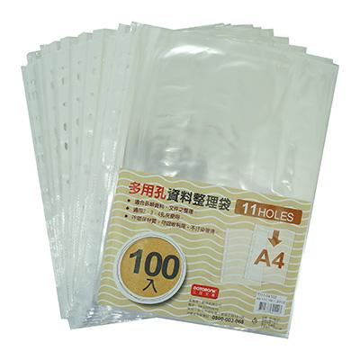 A4 11孔100入資料袋-99 TI11-04102