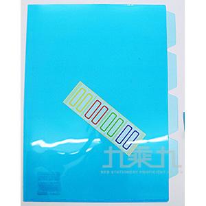 誌揚 PP A4多層文件套-深藍 CH401-MB