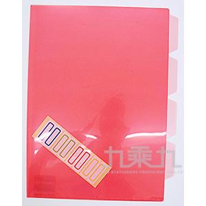 誌揚 PP A4多層文件套-紅 CH401-R