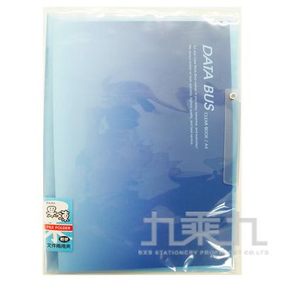 誌揚 PP A4/A3果凍輕便文件兩用夾 藍色 12-P312B