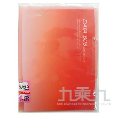 誌揚 PP A4/A3果凍輕便文件兩用夾 紅色 12-P312R
