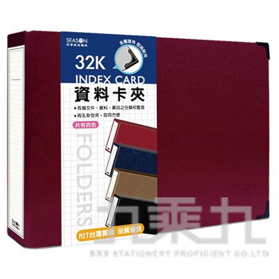0@32K資料夾-紅 LK3201-01