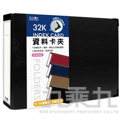 0@32K資料夾-黑 LK3201-04