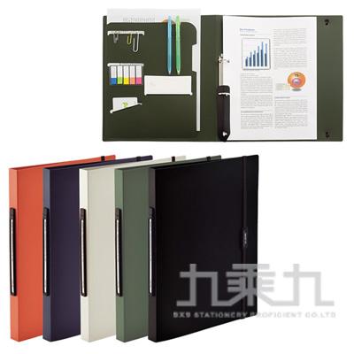LIHIT附繩帶多功能兩孔文件夾Smart Fit-米白F-7540-16