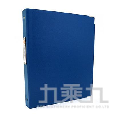 Focus 3孔資料夾(藍)JBN-161B