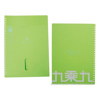 26孔收納封面組(綠)4090-3