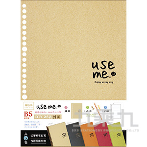 USE ME 純色系26孔DIY封面(牛皮)SFN-153