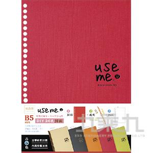USE ME 純色系26孔DIY封面(紅)SFN-153D