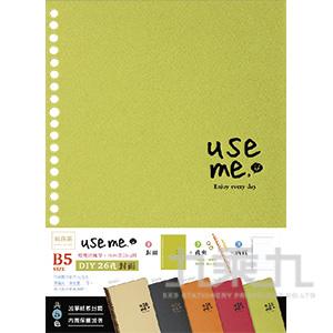 USE ME 純色系26孔DIY封面(綠)SFN-153E