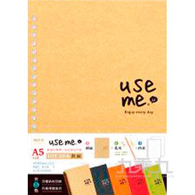 USE ME 純色系20孔DIY封面(牛皮) SFN-160A