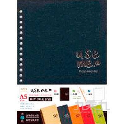 USE ME 純色系20孔DIY封面(黑) SFN-160B