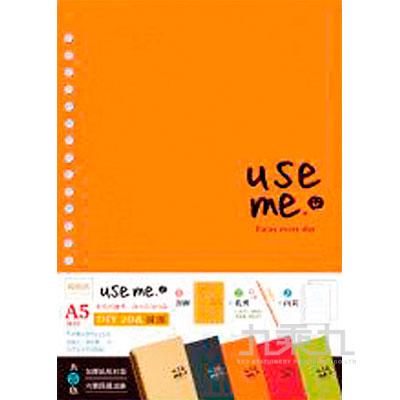 USE ME 純色系20孔DIY封面(橘) SFN-160C