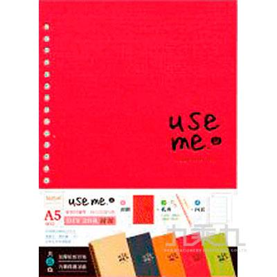 USE ME 純色系20孔DIY封面(紅) SFN-160D