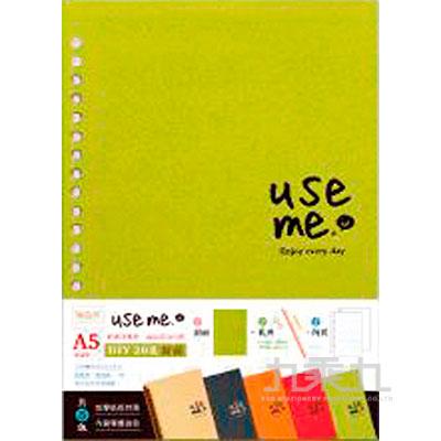USE ME 純色系20孔DIY封面(綠) SFN-160E
