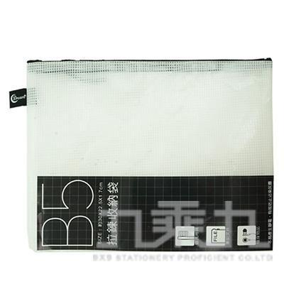 B5拉鍊收納袋-黑 UADA8901