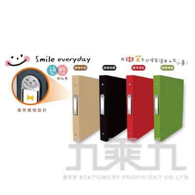 99#微笑26孔孔夾(綠) JBN-180D