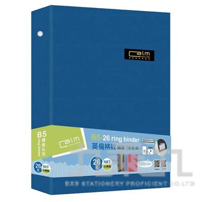 英倫格紋 B5 26孔夾(藍)-Calm CBN-275B