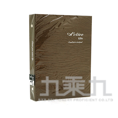 active life A5 6孔萬用手冊夾(咖啡) KOR-8005C